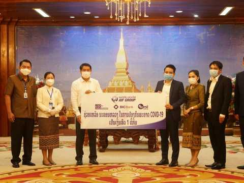 aidc together with aif group donate 1billion kips to vientiane cabinet