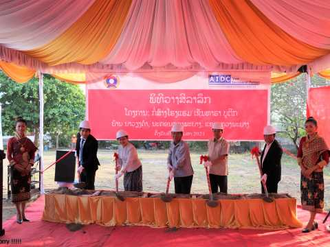 groundbreaking ceremony of centara boutique collection hotel
