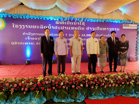 opening  ceremony  2 june  2018  by the  governor  of  vientiane  capital