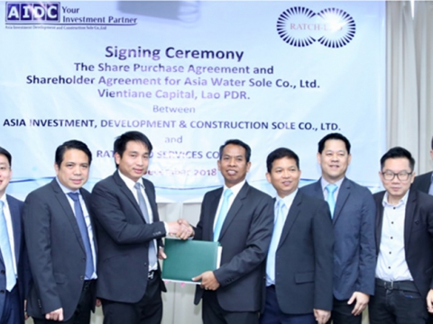 ratch lao buys stake in saendin water supply project