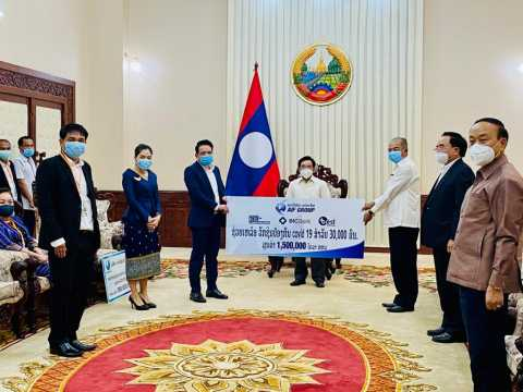 vaccines donation to prime minister's office 26 april 2021